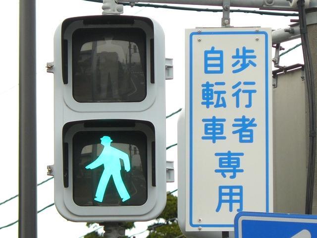 歩行者信号で渡る 自転車画像 ...