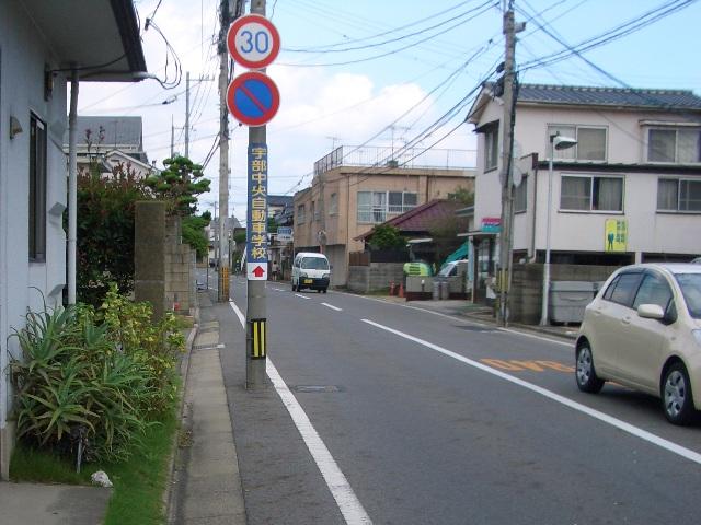 自転車の 自転車 歩道 走行 ルール : 自転車の歩道走行について ...